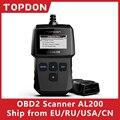 OBD2 сканер TOPDON AL200, OBDII считыватель кодов, автомобильный диагностический инструмент OBD2, Автомобильный сканер, анализатор двигателя, автомати...