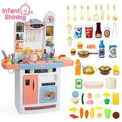 Детские блестящие кухонные игрушки, детские кухонные принадлежности, игрушечный набор для приготовления пищи, детские игрушки, Кухонные Иг...