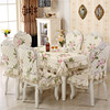 Fresh Pastoral Floral Lace Table Cloth Satin Chair Cover Seat Cushion Party Banquet Tablecloth Home Wedding Decor tapete 1 Piece