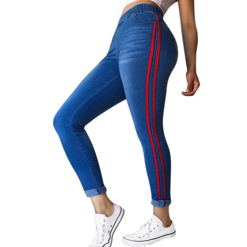Women Casual Stretch Elastic High Waist  Slim Jeans Denim Sweet Pencil Pants Big Size
