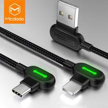 MCDODO – câble Micro USB/type-c LED pour recharge rapide et transfert de données, cordon de chargeur pour téléphone portable, compatible avec iPhone 12/11/Pro/Max/8/7/6/Xiaomi/Samsung