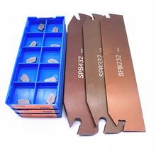 SPB26-2 SPB26-3 SPB26-4 SPB32-2 SPB32-3 SPB32-2 deep groove placa ferramenta é adequado para SP200 SP300 SP400 PC9030 / NC3020 / 3030
