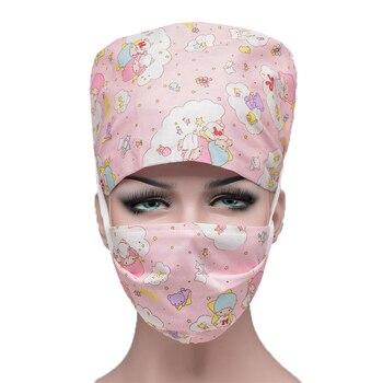 Hospital Surgical Scrubs Hats Mask Sets Adjustable Cotton Cotton Caps Doctor Nurse Nursing Pharmacy Dentistry Caps Mouth Mask