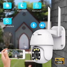 1080P PTZ IP Camera Wifi Outdoor Dome Wireless Wifi Security Camera Pan Tilt 4X Digital Zoom 2MP Network CCTV Surveillance 2mp 30xoptical zoom ip ptz conference camera wifi wireless with dvi 3g sdi outputs