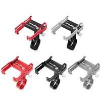 Supporto per cellulare per bici GUB P10 Clip per manubrio per montaggio su bicicletta in alluminio MTB