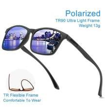 Солнцезащитные очки для мужчин и женщин классические поляризационные