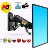 "NB F120 17-27"" Gas Spring Full Motion TV Wall Mount bracket Ergonomic LCD Monitor stand Aluminum Arm Bracket Silver 360 rotate"