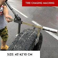 Машина для демонтажа шин, вакуумный шиномонтажный аппарат, ручная работа, машина для смены шин, инструмент для удаления шин