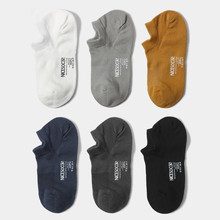 New Boat Socks Simple Shallow Mouth Korean Version of Solid Color Non-slip Cotton Interesting More Comfortable