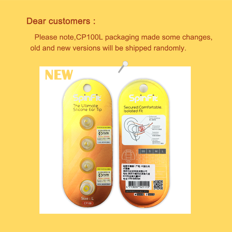 Image 5 - DUNU SpinFit CP100 CP800 CP145 (1 card) Patented 360 Degree Free Rotation Silicone Eartips CP100 CP 100 CP 145 CP 800 (2 Pairs)-in Earphone Accessories from Consumer Electronics