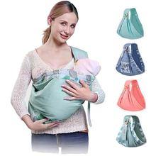 Рюкзак для детской спины полотенце грудного вскармливания всесезонное