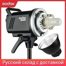 Godox MS200 200W of MS300 300W 2.4G Ingebouwde Draadloze Ontvanger Lichtgewicht Compact + Duurzaam Bowens Mount Studio flash
