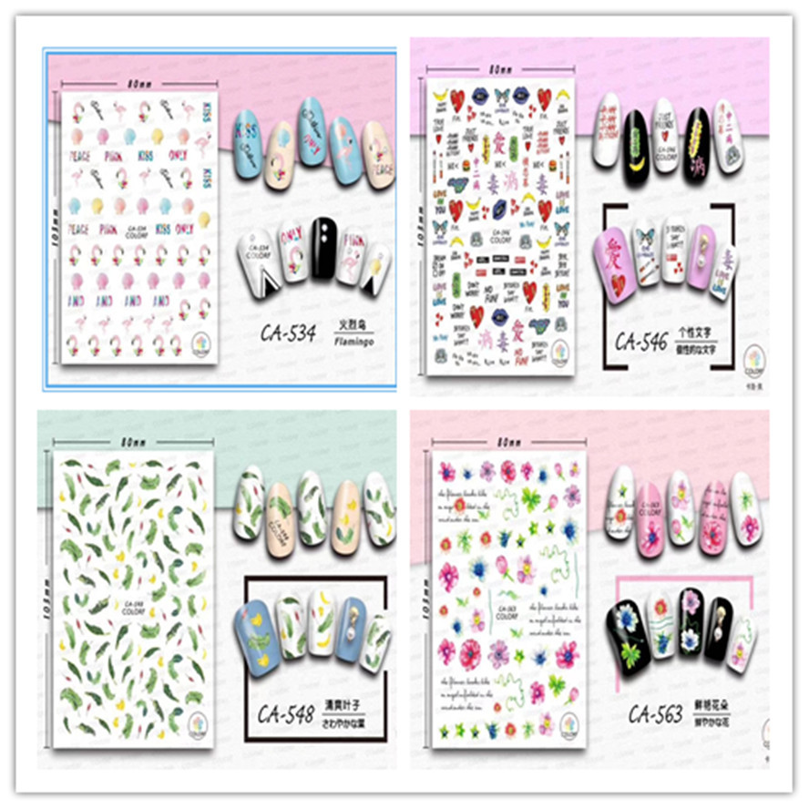 New Style Nail Sticker Flower Stickers Japanese-style Amaily Celebrity Style Hipster Flower Multi--CA Adhesive Paper