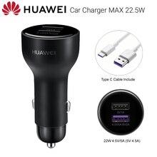 Автомобильное зарядное устройство Huawei SuperCharge, 22 Вт, 40 Вт, суперзарядное устройство для Huawei Mate 20 Pro, Honor P20