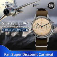 Gabbiano orologio maschile orologio meccanico ufficiale autentica aviation cronografo tavolo gabbiano 1963 carica manuale orologio meccanico