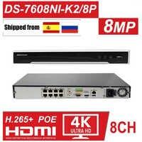 HIKVISION sistema CCTV de 8/16 canales DS-7608NI-K2/8 P con puerto 8POE y DS-7616NI-K2/16 P con puerto 16POE 4K NVR con 2 Interfaces SATA