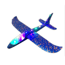 Hand Throw Airplane EPP Foam Outdoor Launch Glider Plane Kids Toys 48cm Interesting Launch Throwing Inertial Model Fun Gift Toy