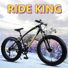 24/26 polegadas de bicicleta de montanha para adultos e estudantes pneu de bicicleta gorda alargado a 11 cm adequado para mountain, neve e bicicleta de praia