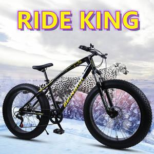 24/26 Inches Mountain Bicycle For Adults And Students Fat Bike Tire Widened To 11 cm Suitable For Mountain, Snow And Beach Bike