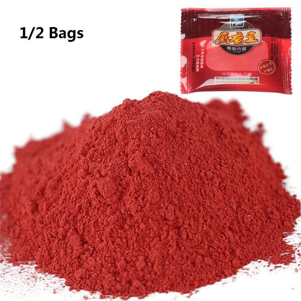 Hot 1/2 Tassen 10G Rode Fishmeal Muskus Smaak Additief Karpervissen Groundbait Flavours Visaas Maken Geur