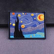 Нашивки с вышивкой Ван Гога полоски для кемпинга и путешествий