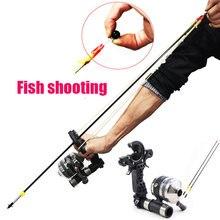 Рыболовная Рогатка лук для стрельбы из лука может быть установлен