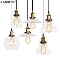 로프트 스타일 청동 철 매달려 램프 산업 레트로 유리 펜 던 트 조명 led 에디슨 홈 장식 조명 droplight luminaire