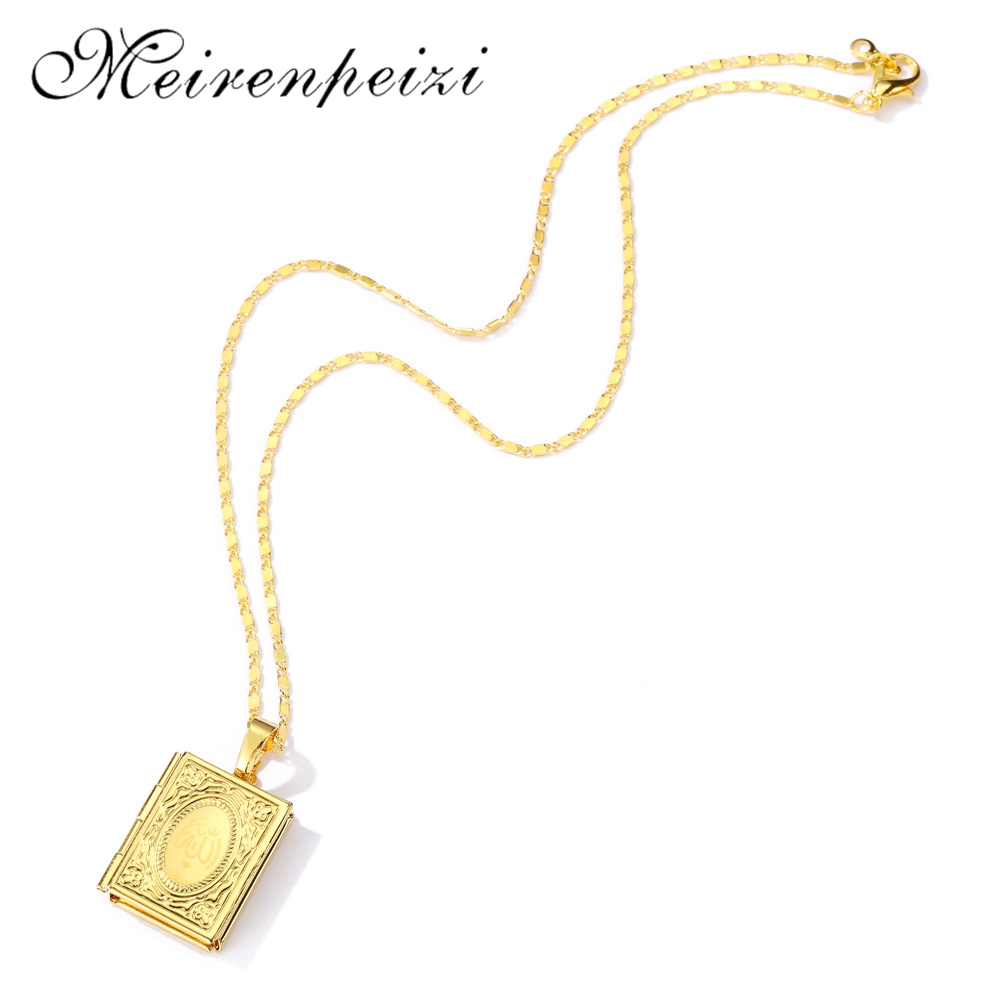 Foreign trade Amazon AliExpress hot copper plated gold necklace Muslim Allah Quran box can put photo necklace(China)