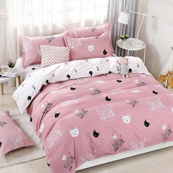 Cats Printing Bedding Set 2pcs/3pcs Duvet Cover Set 1 Quilt Cover+1/2 Pillowcases(no Blanket or Sheet)twin Full Queen King image