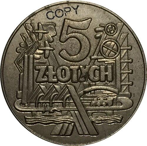 1959 Польша копия монет
