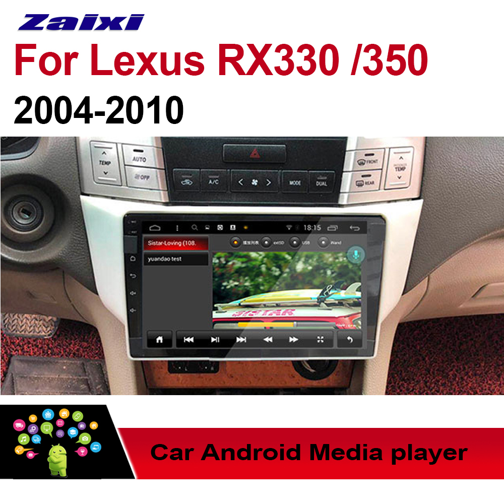 For <font><b>Lexus</b></font> <font><b>RX330</b></font> RX350 2004 2005 2006 2007 2008 2009 2010 2 DIN Car <font><b>Android</b></font> GPS Naviation Multimedia system Radio Amplifier image