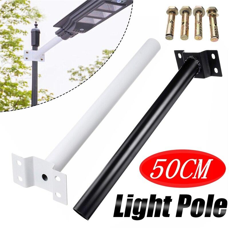 50CM Mounting Light Pole Support Bracket For LED Solar Street Light Sensor Outdoor Lighting Garden Wall Lamp