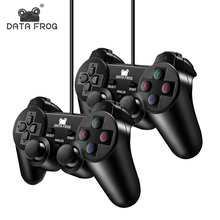 Data Frog Vibration Controller Wired USB PC Joystick For PC Computer Laptop For WinXP/Win7/Win8/Win10 USB Joystick