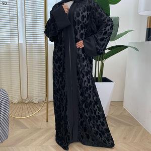 Open Abaya Kaftan Muslim Cardigan Hijab Dress Abaya Turkish Islamic Clothing Caftan Dubai Djellaba