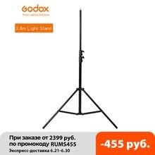 Godox 280cm 2.8m 9FT Pro Heavy Duty Light Stand for Fresnel Tungsten Light TV Station Studio Photo Studio Tripods