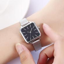 цена на Alloy Steel Belt New Fashionable Women Watch Analog Square Dial Alloy Mesh Band Quartz Wrist Watch Gift For Woman Wrist Watch ne