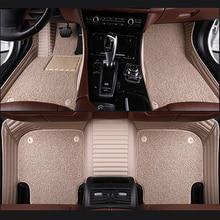 3D Car floor mats for Infiniti QX30/50/56/60/70/80 QX50LQ50 Q60 Q70 ESQ EX FX G M JX all weather car-styling carpet floor liner