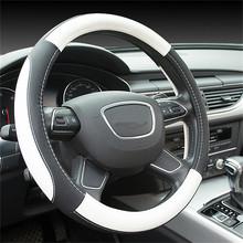 Osłona na kierownicę do samochodu uniwersalny skórzany pokrowiec na kierownicę samochodową antypoślizgowe akcesoria samochodowe 5 kolorów tanie tanio CN (pochodzenie) Faux leather Kierownice i piasty kierownicy 454g car steering wheel cover 38cm diameter 38cm