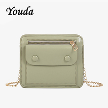 Youda New Simple Original Literary Packet Chain Strap Fashion Classic Portable Crossbody Tote Retro Solid Color Shoulder Bag