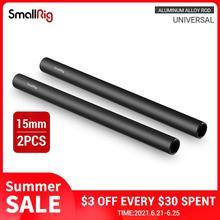 Стандартные черные стержни из алюминиевого сплава SmallRig 15 мм, рельсовые стержни M12 с внутренней резьбой длиной 25 см, 10 дюймов (пара в упаковке)...