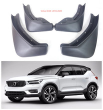 For Volvo XC40  (2018-2020) Car Mud-Flaps Mudguards Rear Front Splash Guards Mudflaps Fenders