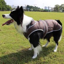 Светоотражающая куртка для собак с хлопковой подкладкой теплая
