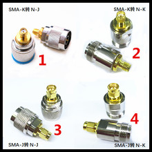 2PCS SMA/N-KJ SMA to N type RF adapter from mother to father to mother to mother recipes from my mother