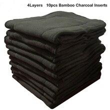 Ohbabyka 10pcs ผ้าอ้อมผ้าอ้อมผ้า 4 ชั้นถ่านไม้ไผ่กระเป๋าผ้าอ้อม Liners สำหรับผ้าอ้อมเด็กทารกผ้าอ้อมโซฟา Lavables