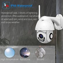 IP Camera Onvif WiFi 2MP HD 1080P Wireless Speed Dome CCTV IR Camera Outdoor Security Surveillance NetCam