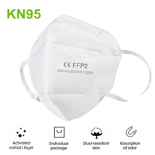 QWER Fast Shipping 1 To 20pcs High Quality N95 Mask Anti Virus Dust Coronavirus Mouth Face Mask Protection Level 99% Filtration