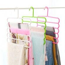 Plastic Pant Rack Colorful 5-Layer Magic Wardrobe Hanger Scarf Towel Rack Multi-Layer Pant Rack 5-in-1 Magic Pant Rack