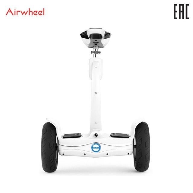 Гироскутер Airwheel S8