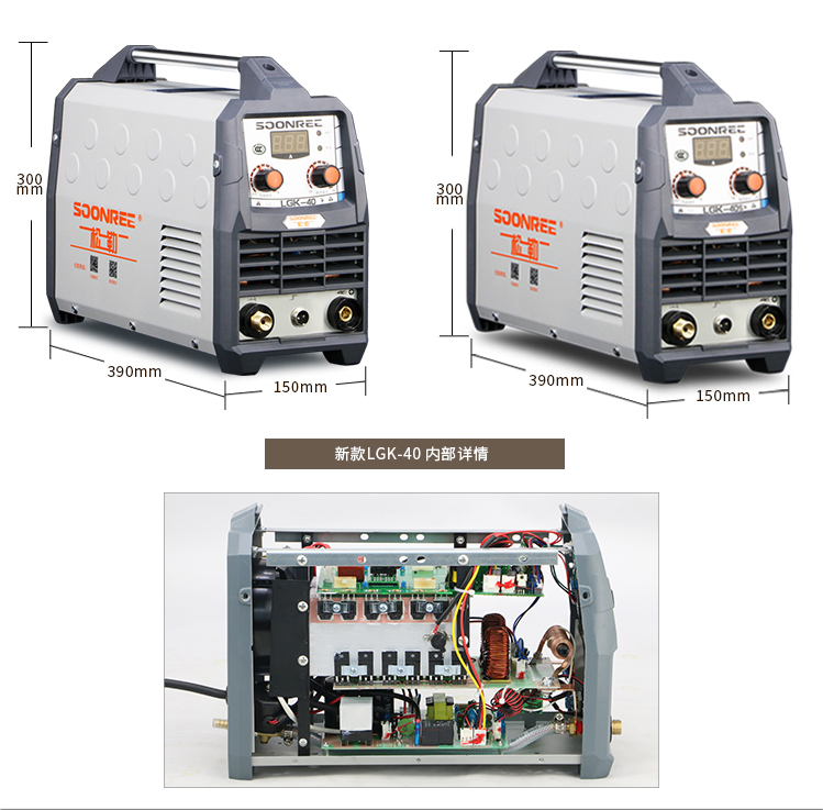 Tools : Plasma Cutting Machine LGK40 CUT50 220V Plasma Cutter with PT31 Free Welding Accessories High Quality New