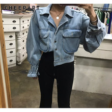 CHEERART Short Denim Jacket Women 3D Pocket Button Down Blue Jean Jacke